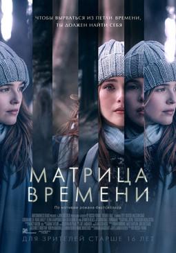 «Афиша Маяк Кино Омск» — 2014