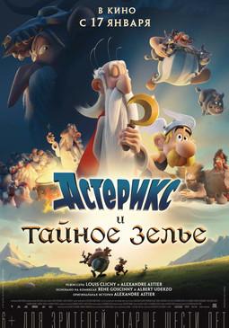 Афиша кино омск маяк молл афиша рок концерты в москве 2015