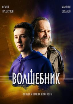 кинотеатр маяк г омск архив фильмов за октябрь 2019 года