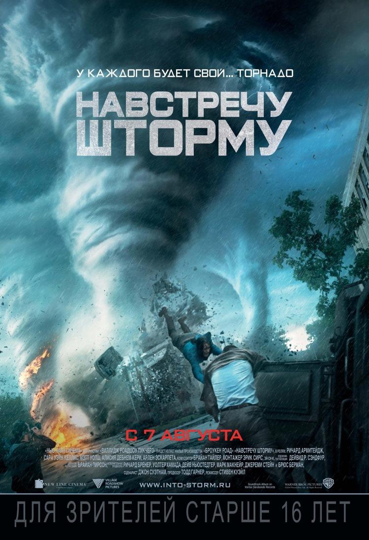 смотреть онлайн   фильмы катастрофы на ютубе