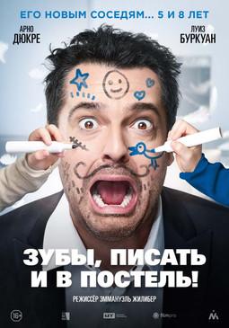 Афиша кино официальный сайт театра русская песня официальный сайт афиша стоимость билетов